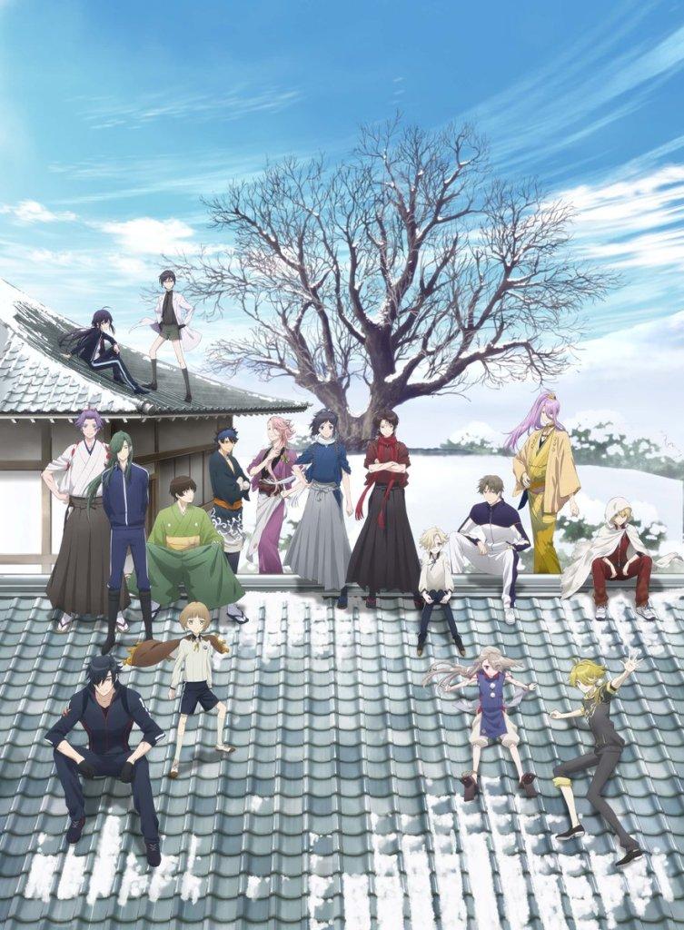 Touken Ranbu - Hanamaru S01