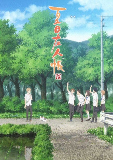 Natsume's Book of Friends S06