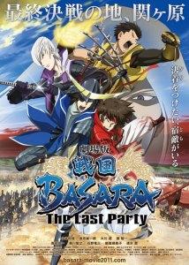 Sengoku Basara - Samurai Kings: The Movie