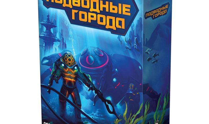 Страница Underwater Cities