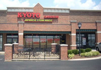 Kyoto Gardens Japanese Steak House
