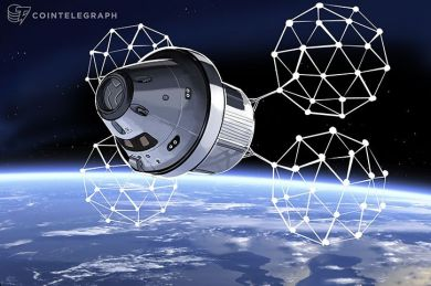 'First Ever' Blockchain Node Launched Into Space