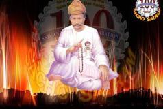 Satguru Sant Sain Satram das Sahib [ Pooj Raherki Sahib ]