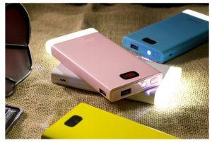 MyPower-Power-Bank-15600mah-2