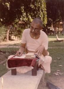 Srila Vamana Maharaja- Ele era conhecido como o dicionário de Slokas-