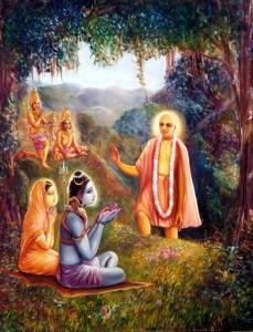 Siva e Parvati com Sri Caitanya Mahaprabhu