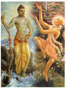 O Senhor Ramacandra aparece em Navadvipa como Gauranga