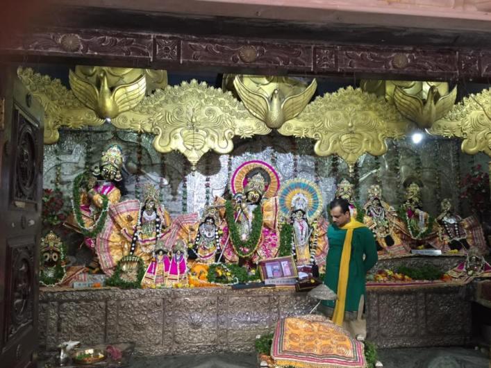 Sri Radha Damodara