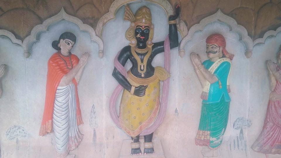 Surabhi-kunda