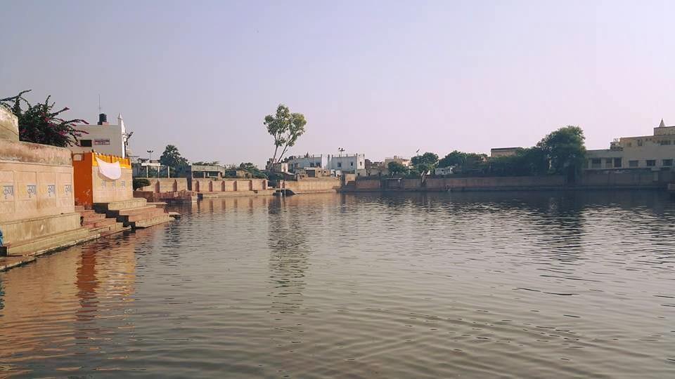 Syama-Kunda
