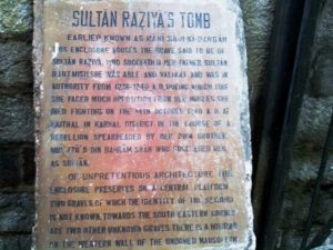 The-notings-at-the-tomb-of-Razia-Sultan.-Photo-by-C.-Rahul.