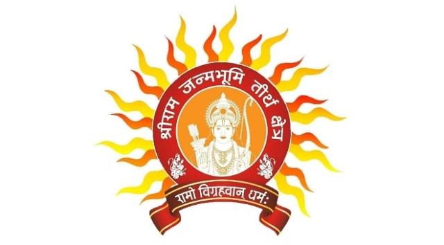 Ram Mandir Ayodhya Shri Ram Janmbhoomi Teerth Kshetra