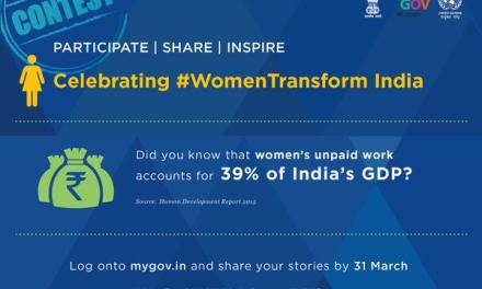 India Celebrating #WomenTransform , Share Your Story to Participate