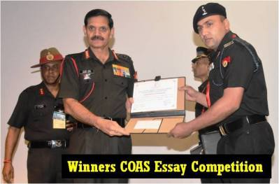 Winners of Inter Command Sports Trophy and COAS Essay Competition3