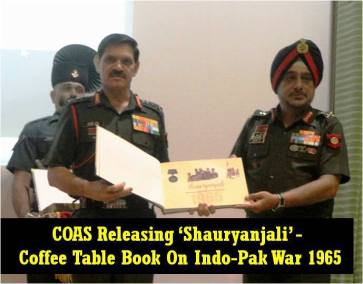 Winners of Inter Command Sports Trophy and COAS Essay Competition4