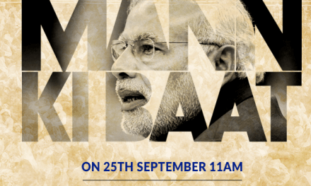 Listen to #MannKiBaat of 25th September