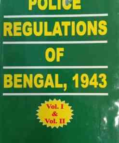 Kamal's Police Regulations of Bengal (PRB), 1943 - Reprint 2021