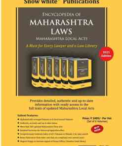 SWP's Encyclopedia of Maharashtra Laws (Set of 6 Volumes) - Edition 2021