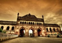 Lucknow-Facts-In-Hindi-Wikipedia-Hindi
