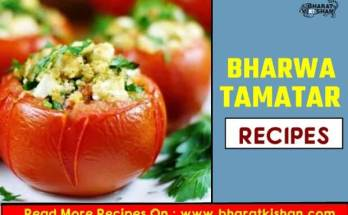 Bharwan-Tamatar-Recipe- In-Hindi