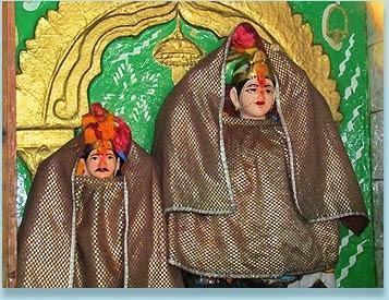 Durga Mata Mandir, Pahari Mandir, Ranchi
