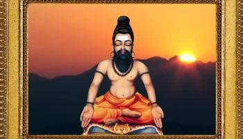 Sage Agasthya
