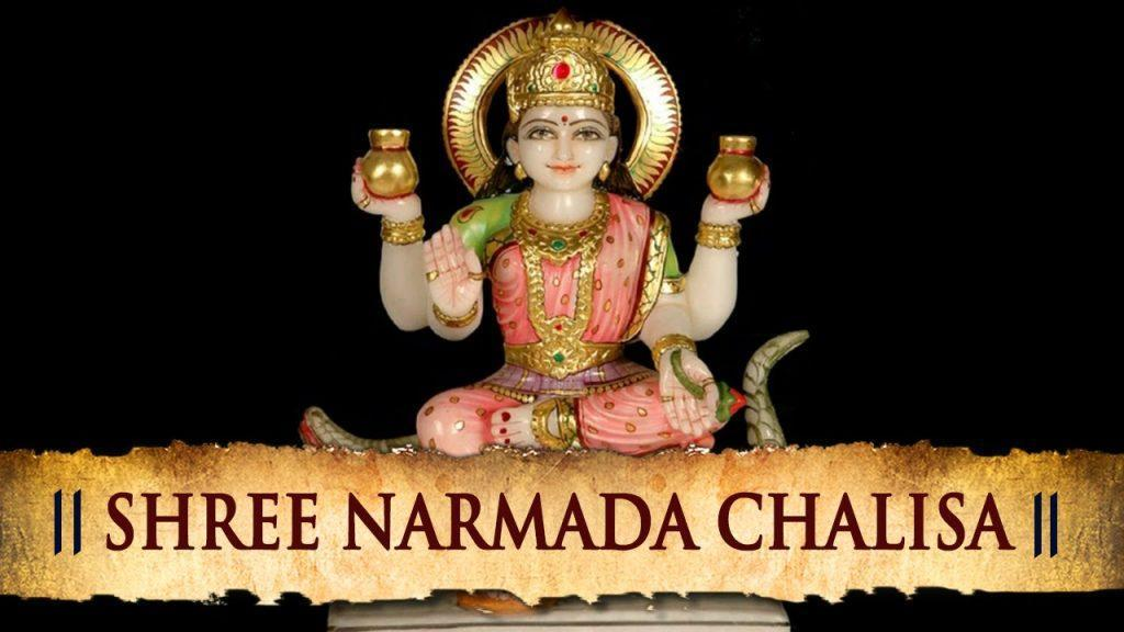 Shree Narmada Chalisa
