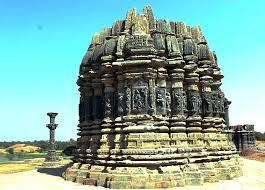 Arthuna temples, Banswara