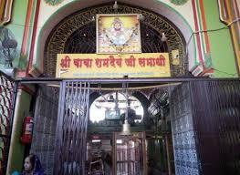 Baba Ramdeo Temple