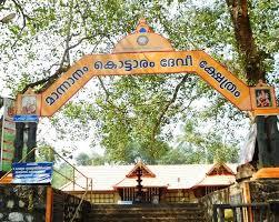 Kottaram Devi Temple