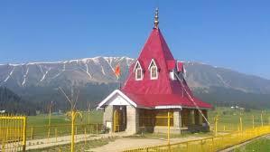 Maharani temple, Gulmarg