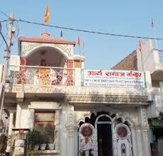 Arya Samaj Mandir, Delhi
