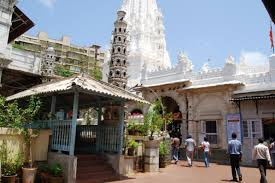 Babulnath, Mumbai
