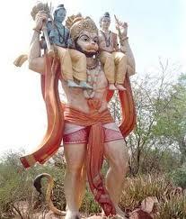 Panchvati, Pilani