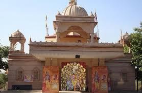 Shri Ramdeobaba Mandir, Nagpur
