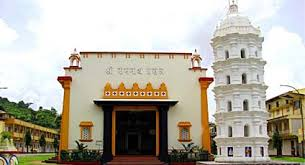 Shri Ramnath Temple, South Goa