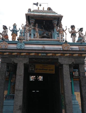 Sri Ara