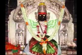 Yamai Devi, Ahmednagar