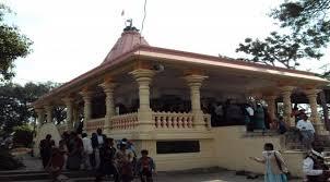 Bhairav Parvat, Ujjain
