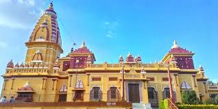 Lakshmi Narayana Temple, Bhopal