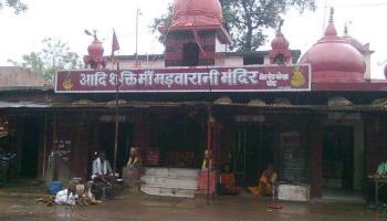 Temple Madwarani