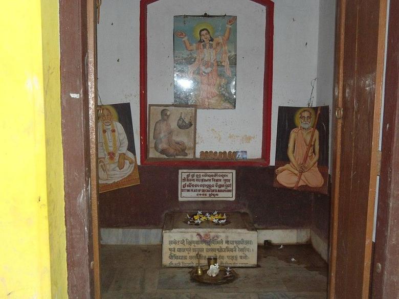 Shrine with footprints of Chaitanya, Varahanatha Temple, Jajpur, Odisha