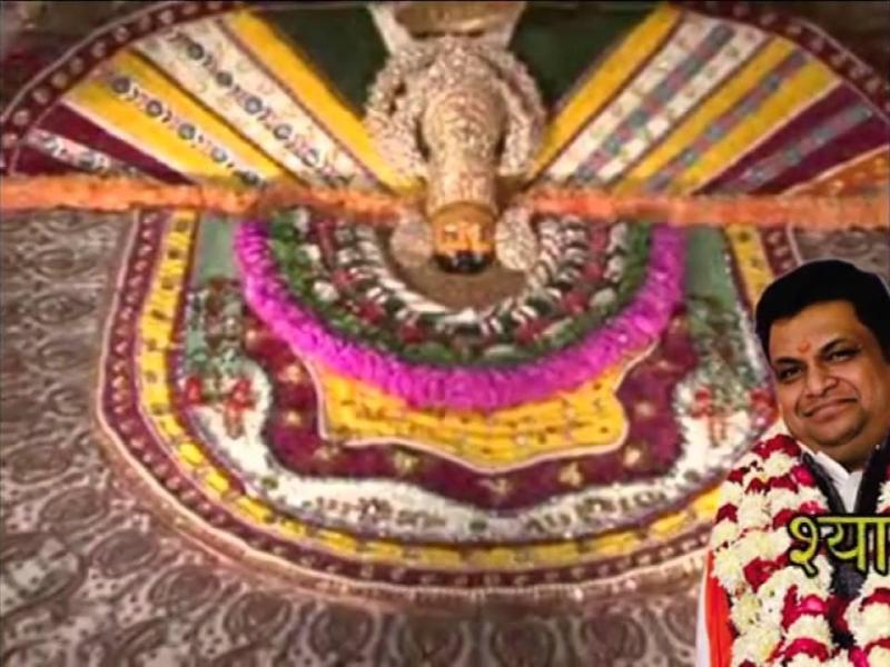 जय श्री श्याम बाबा खाटू वाले बाबा | Lyrics, Videos | Khatu Shyam Bhajans