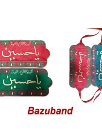 Bazuband big