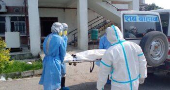 पाटन अस्पतालमा उपचाररत कोरोना संक्रमित महिलाको मृत्यु