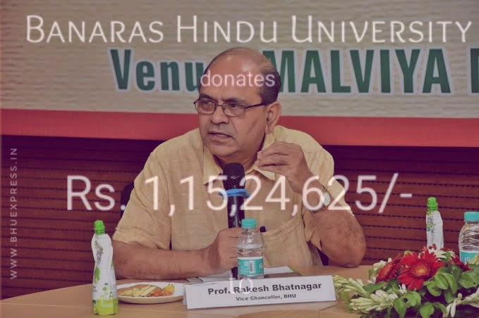 BHU donated to PM cares Fund