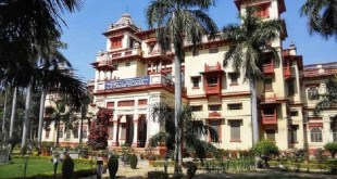 The Central Library, BHU, Varanasi