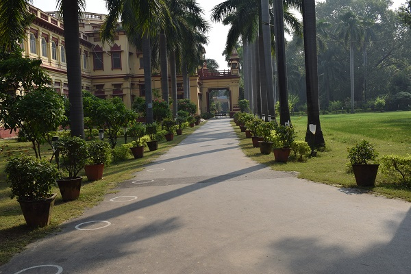 Central Library of Banaras Hindu University