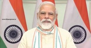 PM Address to Nation