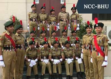 NCC BHU